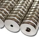 Neodymium magnets Ø25xØ4,2x5 with counterbore North NdFeB N40 - pull force 11,5 kg -