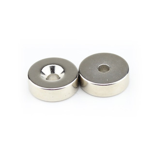 Neodymium magnets Ø15xØ3,5x5 with counterbore South NdFeB...