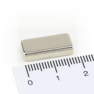 Neodymium Magnets 18x8x4 mm NdFeB N48