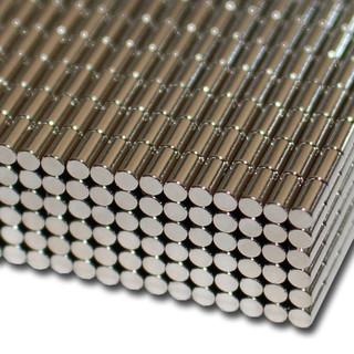 neodym magnete n52 2x4 mm ndfeb 300 g. Black Bedroom Furniture Sets. Home Design Ideas
