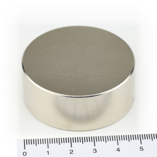 Neodymium Magnets Ø50x20 NdFeB N45 - pull force 120 kg