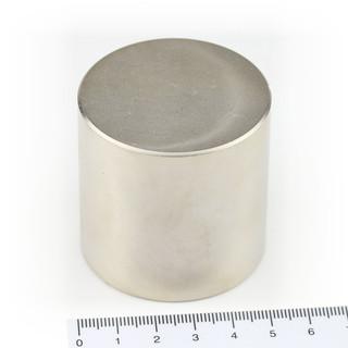 50 x N45 Neodym Magnete mit großer Magnetleistung Höhe 2 mm
