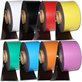 Magnetic tape anisotropic marking tape Width 100 mm x 0,9...